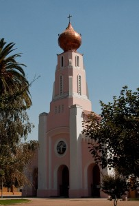 Iglesia Santa Rosa de Pelequen