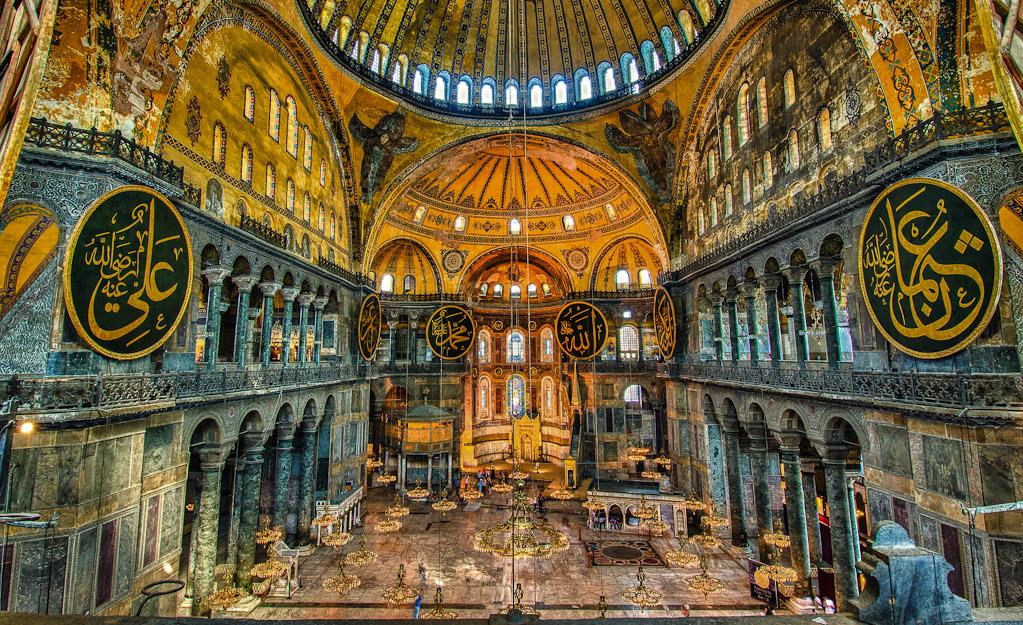 Unutrašnjost crkve Svete Sofije